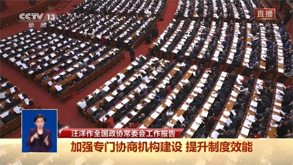 中國政協開幕 窗外北京霧霾嚴重