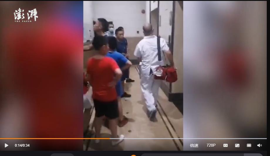 中國女搭「詭電梯」?1樓故障後秒衝30層 她被救出後身亡