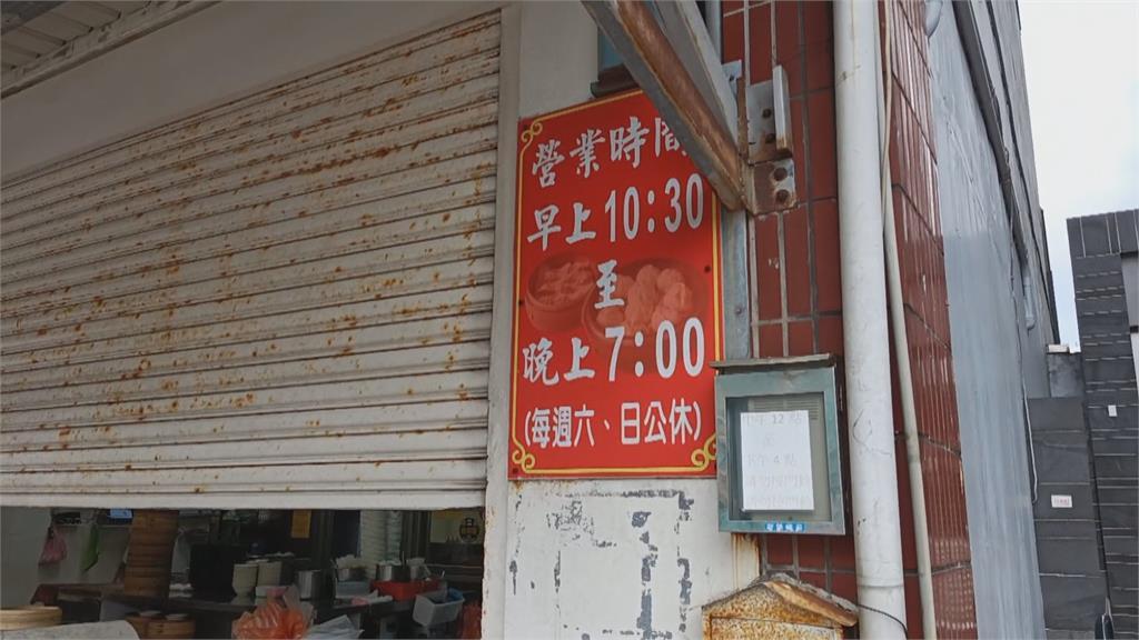 要求外送「現金70元」外送員要求包子店公開道歉