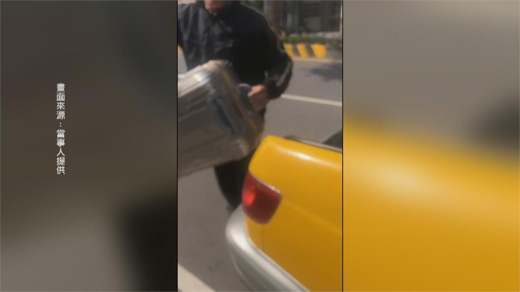 疑車資不跳表起爭執 運將丟包外配乘客