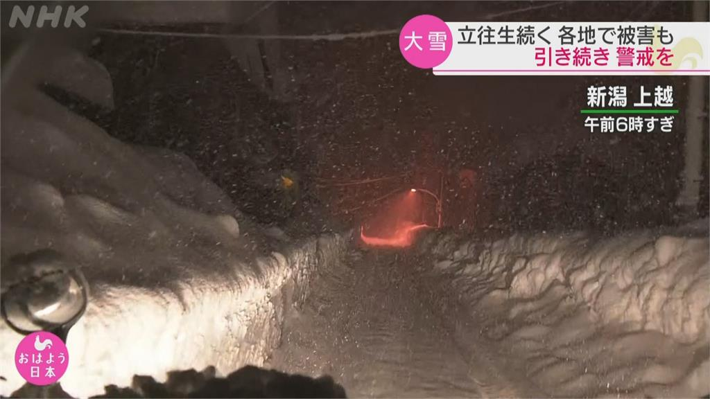 日本海沿岸連日大雪 剷雪受傷意外頻傳