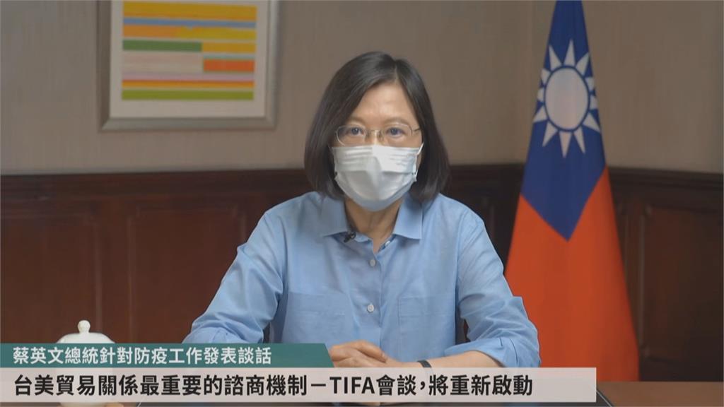 台美TIFA會談 數週內將重新召開