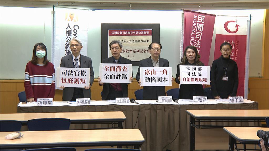 石木欽司法醜聞案延燒 蘇揆:證據到哪辦到哪