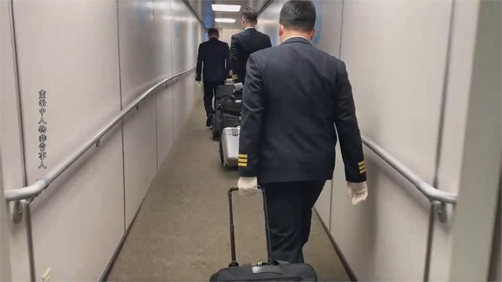 案1183教官未被匡列 感染期連3天上模擬機訓練