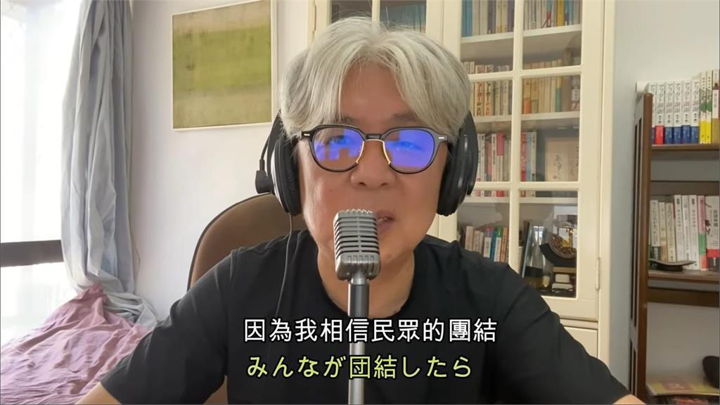 本土案例激增!日籍作家對台灣防疫仍樂觀 曝2重點:做得比日本好