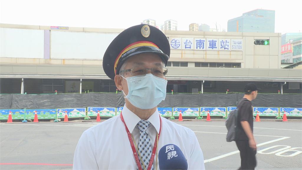 「成大人的青春回憶」再見了!台南後火車站光榮引退