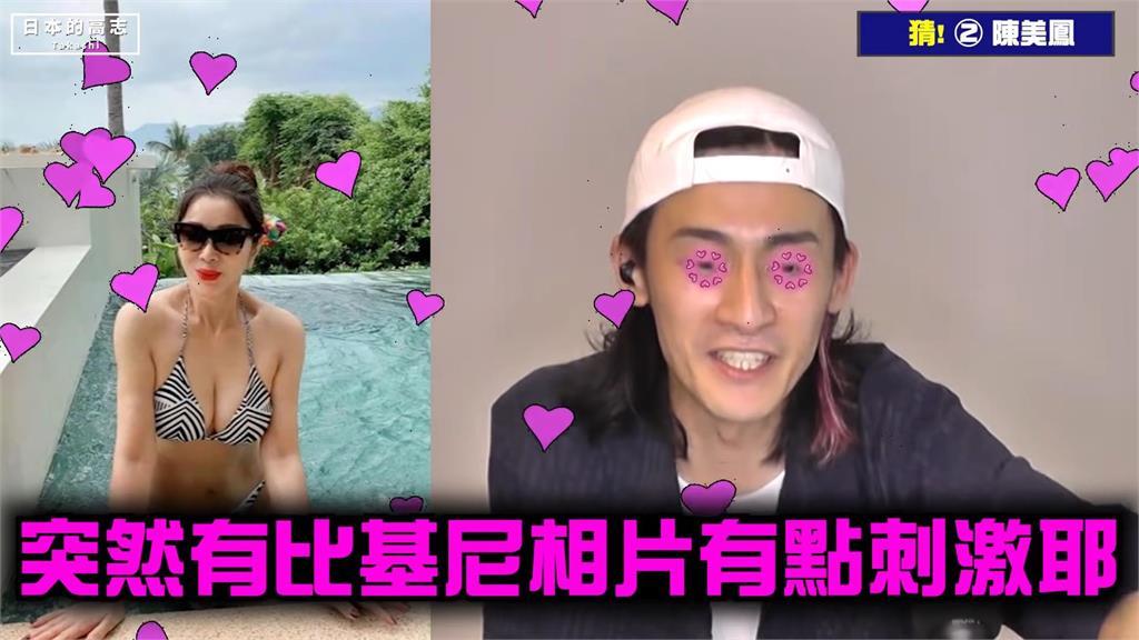 豆漿的魔力?看照片猜4位台灣女藝人年紀 陳美鳳實齡讓日本人驚呆跌倒