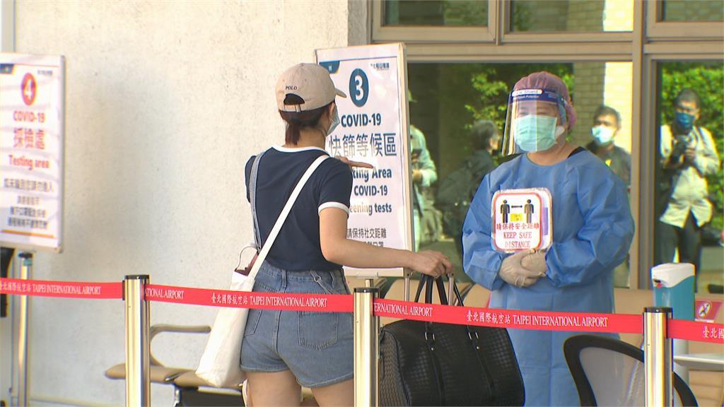 搭機赴離島須填健康聲明書 松山、小港5機場篩檢站今啟用!