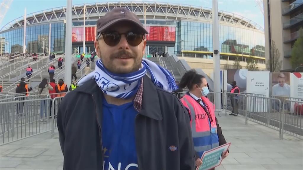英格蘭足總盃四強 自去年3月來首度開放4千球迷