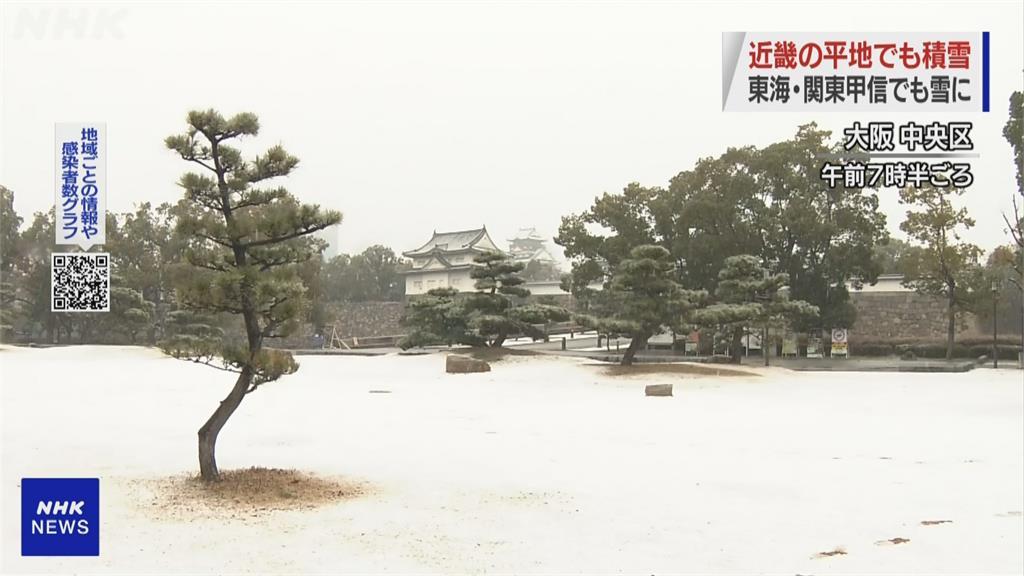 新潟上越積雪量達2M 東京都心首波降雪