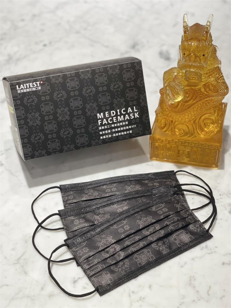 萊潔絕美古風「黑絲綢」口罩來了! 首波一萬盒3/7萊爾富開放預購