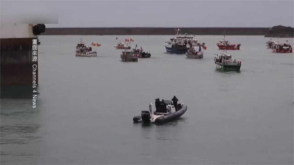 全球/英法戰爭再起?澤西島漁權爭奪戰升溫