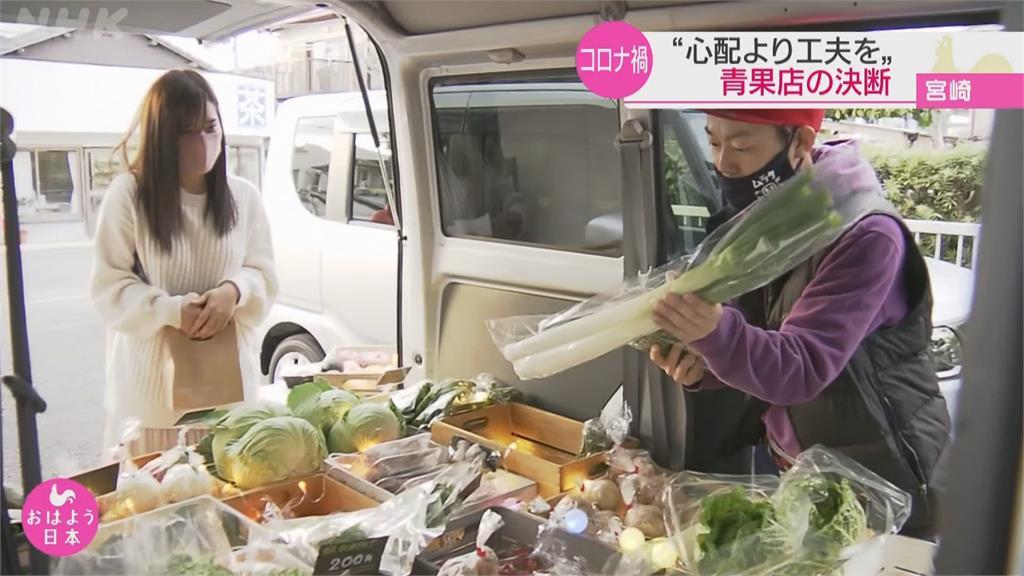 老闆不在家!日本推無人蔬果店  開直播推銷業績翻倍