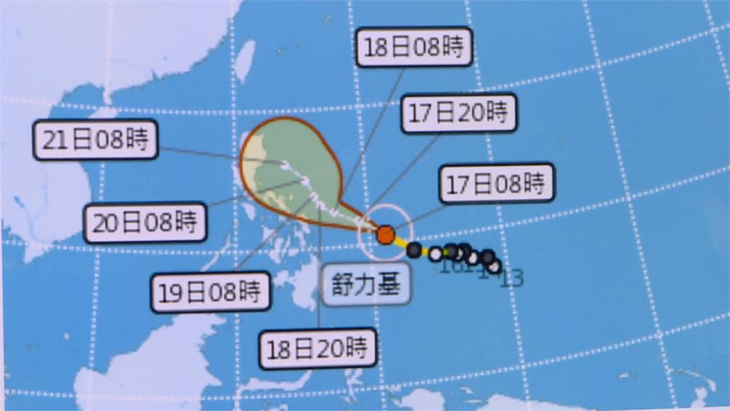 「舒力基」恐成強颱 路徑西偏仍難帶來降雨