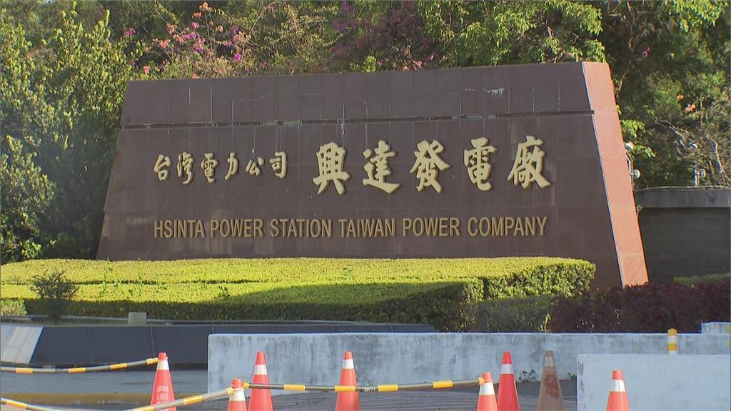 全台大停電影響400萬戶 台電:會給全民交代
