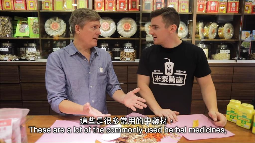 全球掀中藥熱潮!迪化街嚐藥膳料理 外國人驚嘆「WOW」