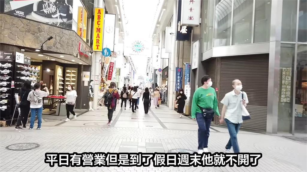 疫情衝擊生計!知名品牌也難敵 「一芳」心齋橋分店倒閉