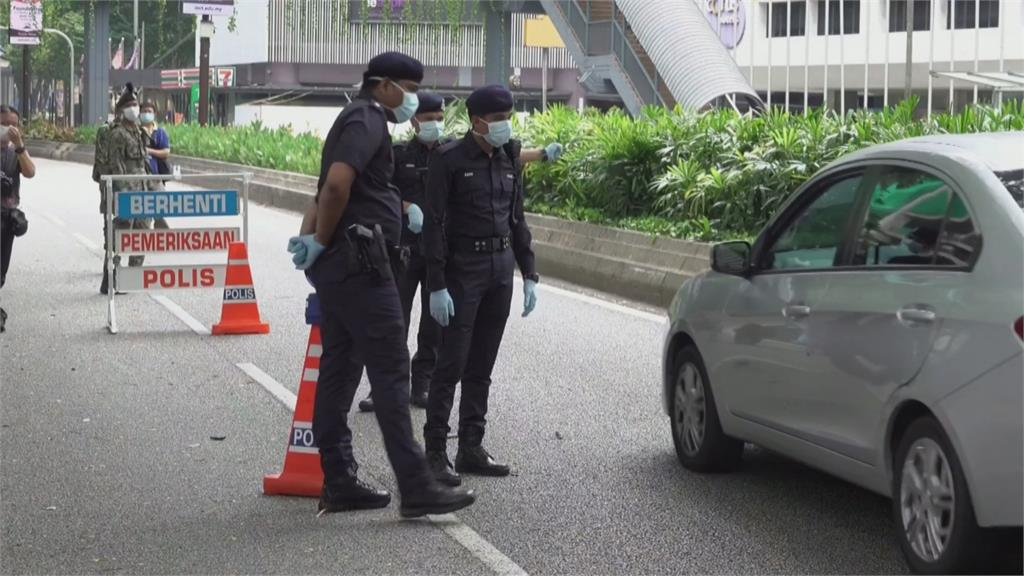 東南亞疫情第三慘...單日確診暴增8000例 馬來西亞6月1日全國封城 暫停商業活動