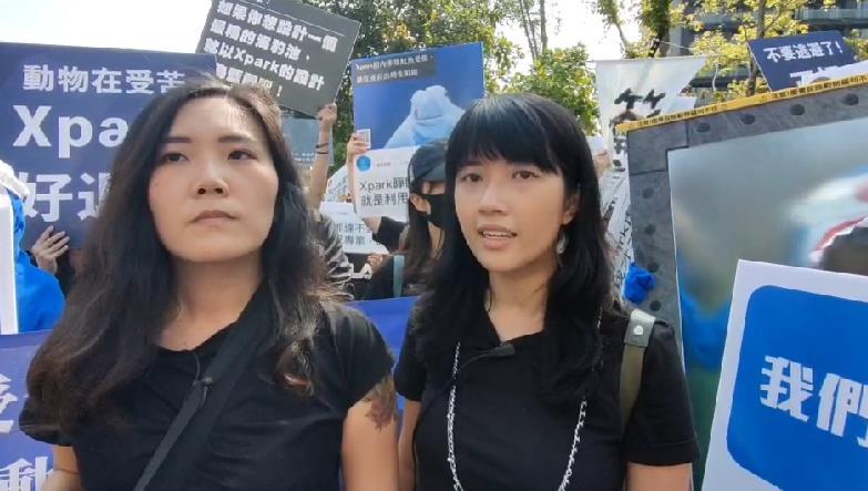 快新聞/動保團體聯合怒控13大缺失 Xpark:爭議交由桃市府審議