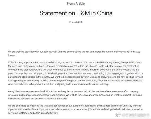 快新聞/避談新疆棉爭議 H&M聲明盼挽回中國市場