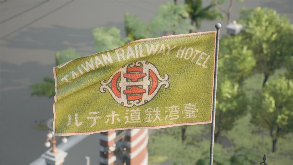 重現風華!民視新聞動畫團隊打造「台灣鐵道旅館」歷史動畫紀錄片