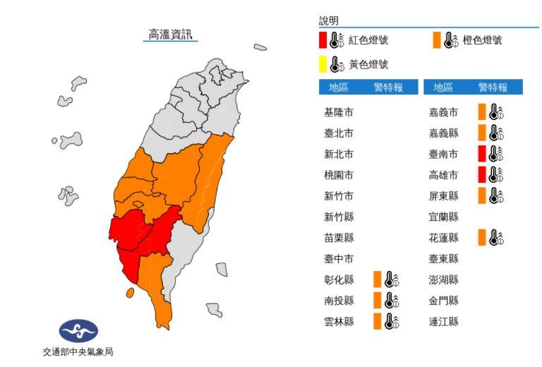 快新聞/台南、高雄防飆38度!鄭明典:後天高溫範圍更大