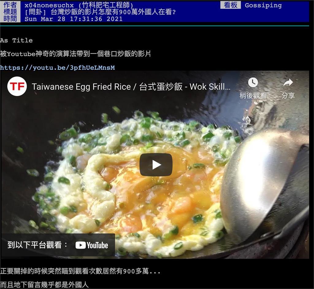 台灣最強不露臉「油土伯」 傳統美食製作影片擁「百萬訂閱」:看了超療癒!