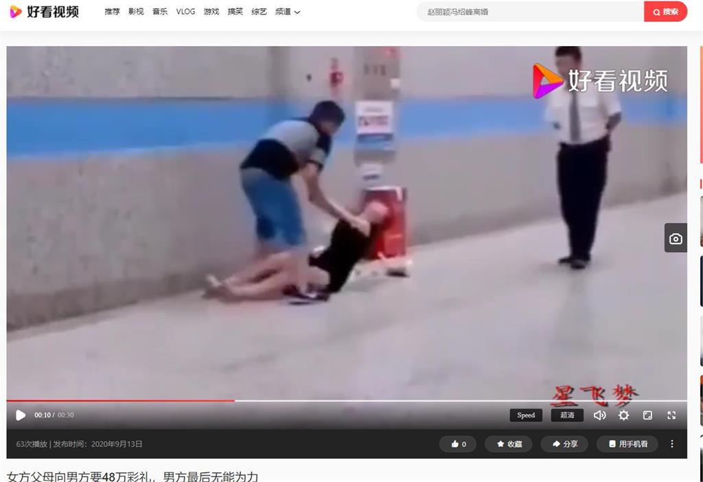 男為208萬狠斷8年情 中國女崩潰哭喊:你為什麼辜負這8年的感情