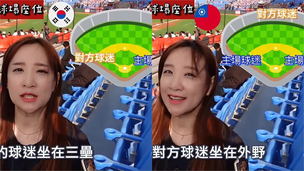 韓國妹愛上台灣棒球!5點台式獨特看球文化 讓她進場不再只為吃炸雞