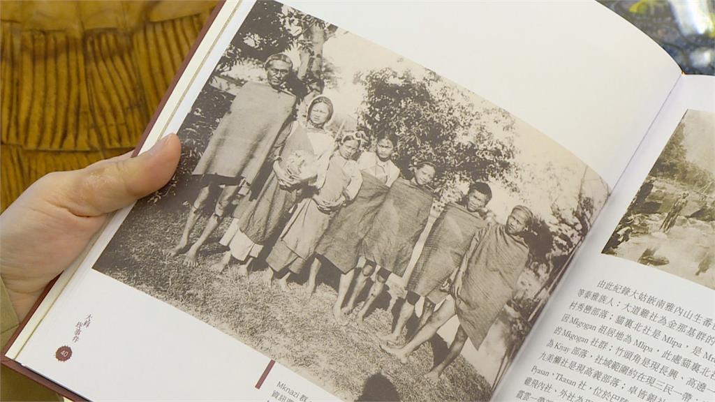 補強部落口述、考古挑戰 發表原住民族重大歷史事件叢書
