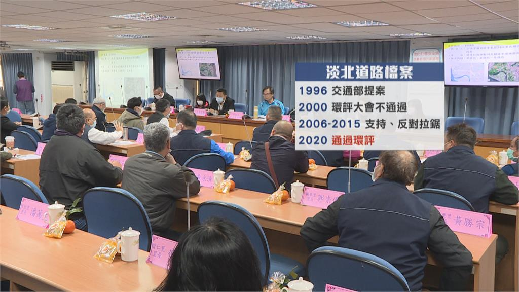 淡北道路動工預計2023年通車!  里長怒轟柯文哲承諾跳票