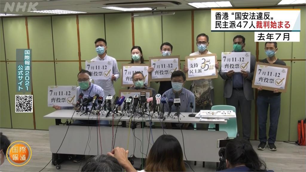 港民主派47人通宵聆訊 多名被告不適送醫