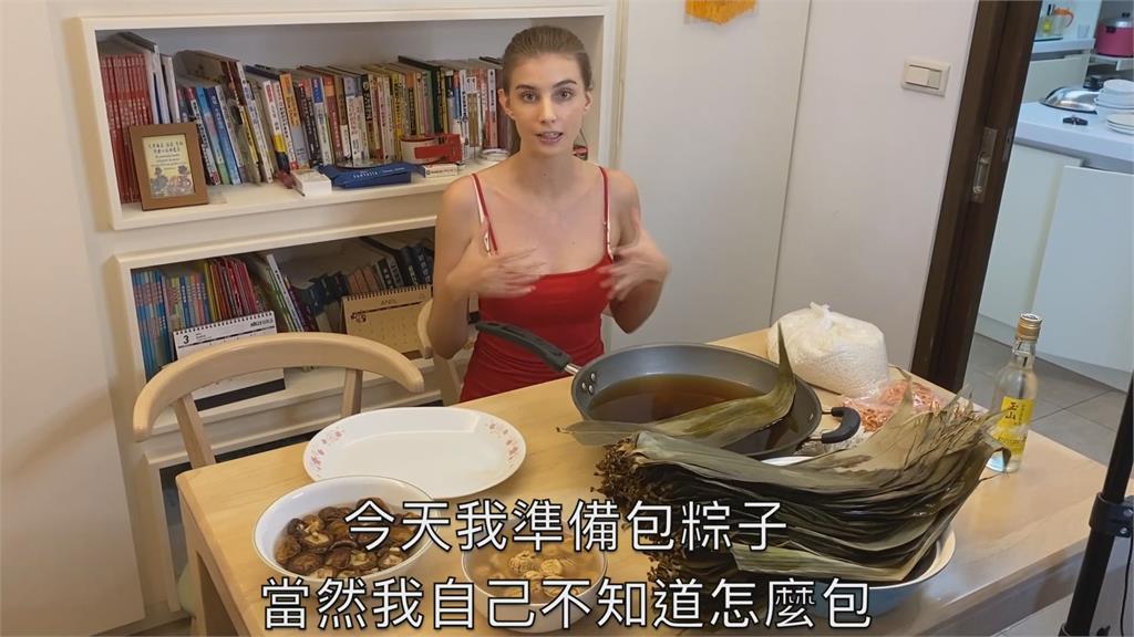 烏克蘭正妹端午學包粽 慌張大叫:「我的粽子破掉了!」