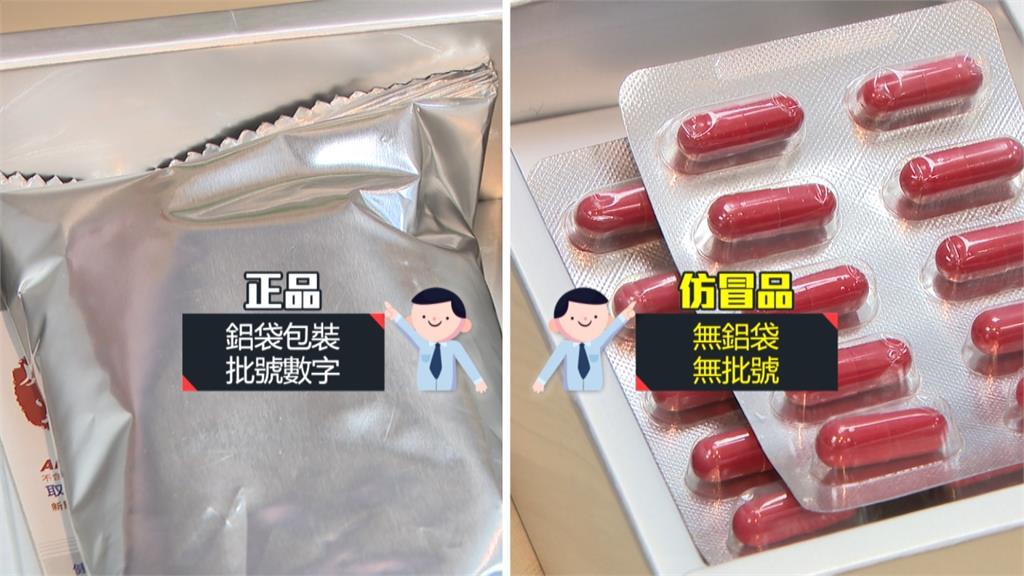 小心有假!娘家大紅麴遭仿冒 大腸桿菌、生菌數超標