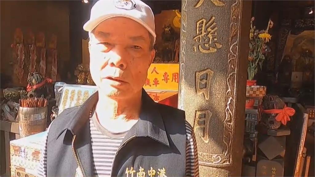 防疫優先 性命重要!竹南慈裕宮「中港炸邯鄲」延期