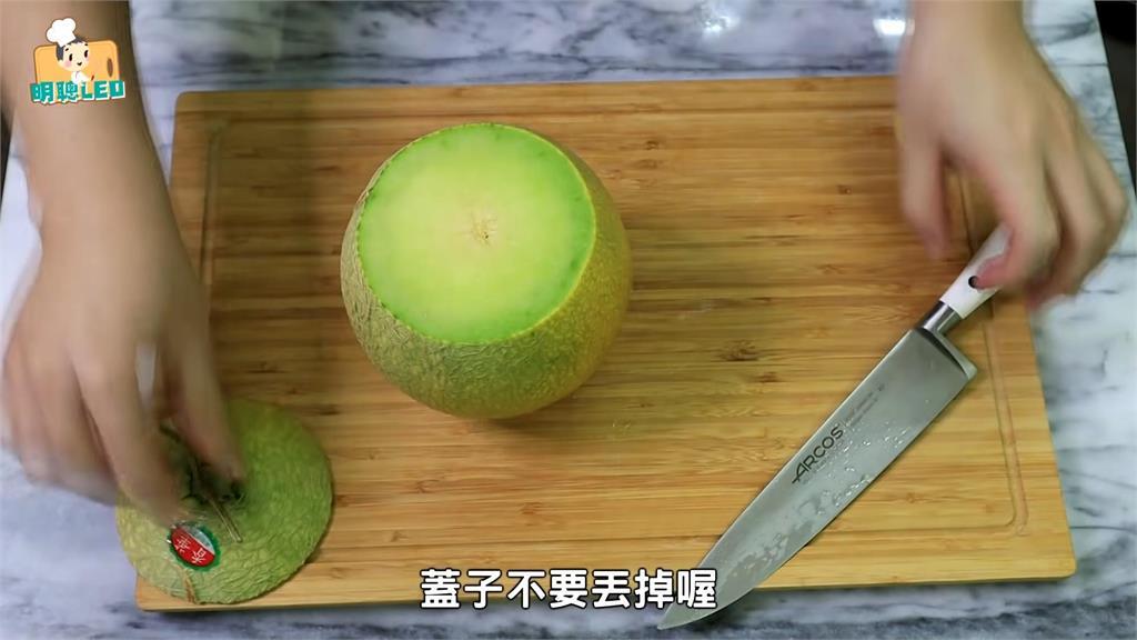 母親節蛋糕還沒買?網紅傳授自製「真.水果蛋糕」秘訣 哈密瓜是關鍵