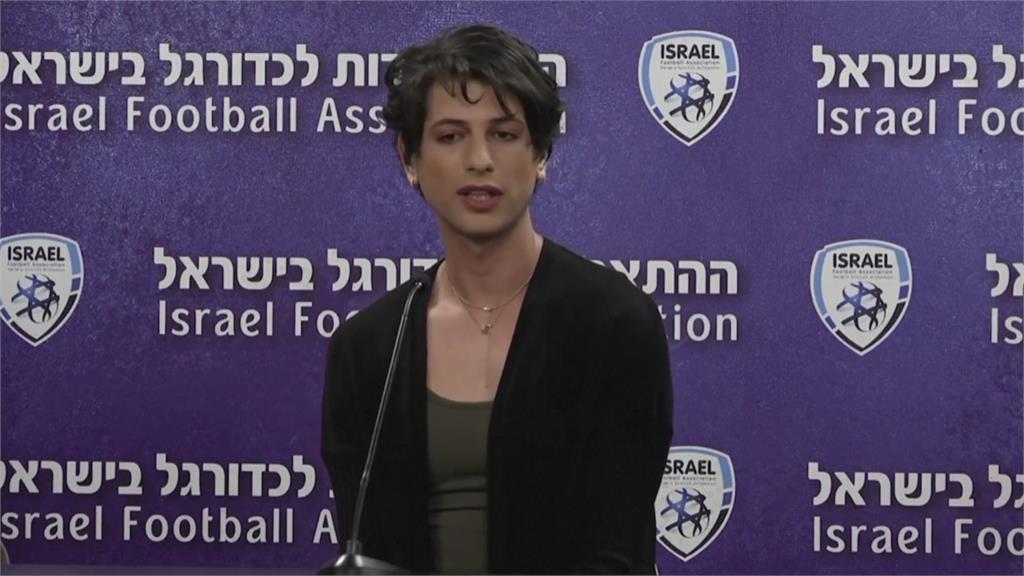 以色列首位變性裁判! 男變女在足球聯賽執法