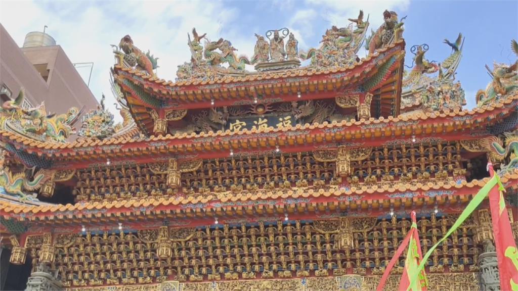北台灣最大「飛輦轎」場地 福海宮因桃機將搬遷