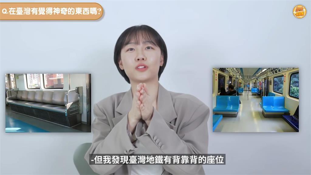 台灣好美!韓國正妹為朝聖電影而來 感受熱情最記得他