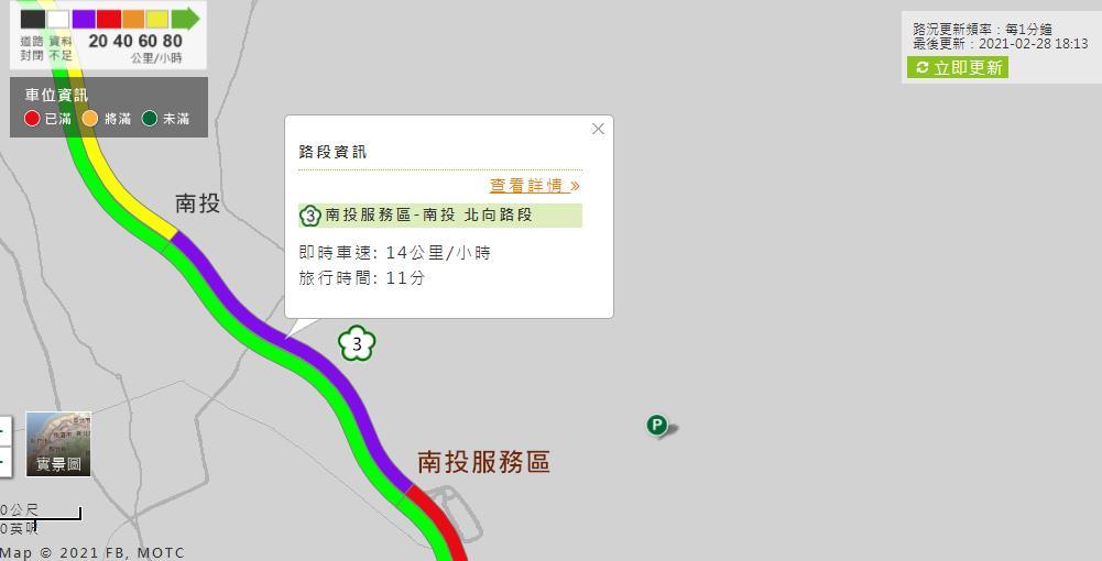 不斷更新/雪隧回堵4.5K!國3北上南投路段紫爆車速僅14公里