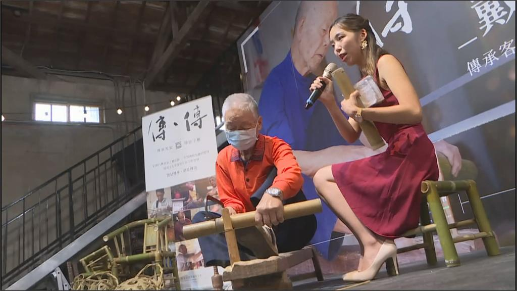 國寶竹藝大師戴阿爐 親自到場展現傳統技藝