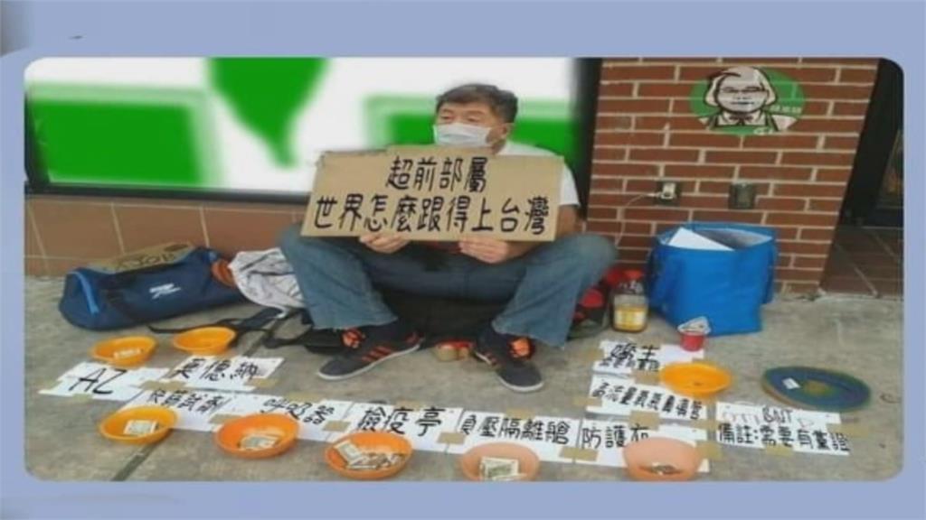 羅智強酸台「疫苗乞丐」惹眾怒這些人把他罵翻了!