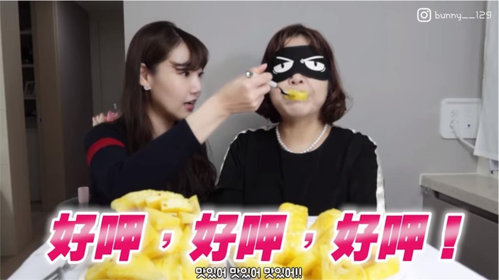 第一口就愛上!韓國媽媽盲測吃台灣鳳梨 連喊7次「好呷」