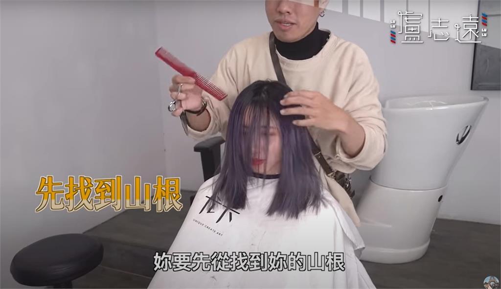 大臉妹救星?零失誤「八字瀏海」自己剪 髮型師親授「這裡」是重點