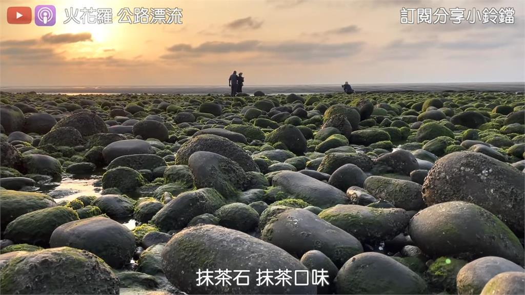 不藏私!苗栗國海線絕美景點大公開 快來浪漫愛心彎夕陽約會