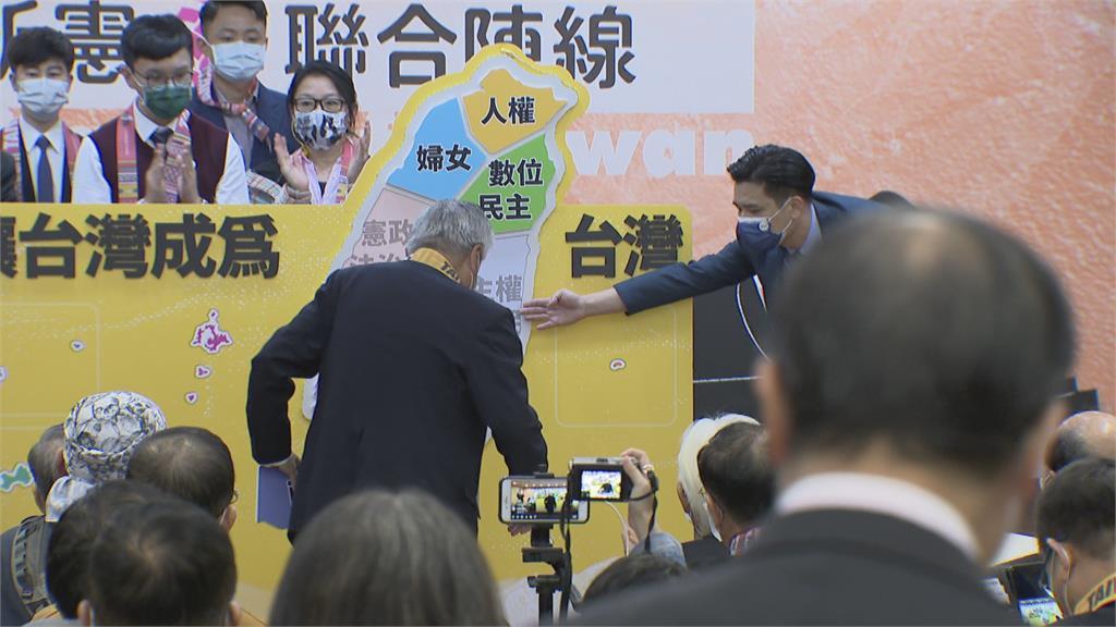 促台灣國家正常化 制憲基金會組「新憲聯合陣線」