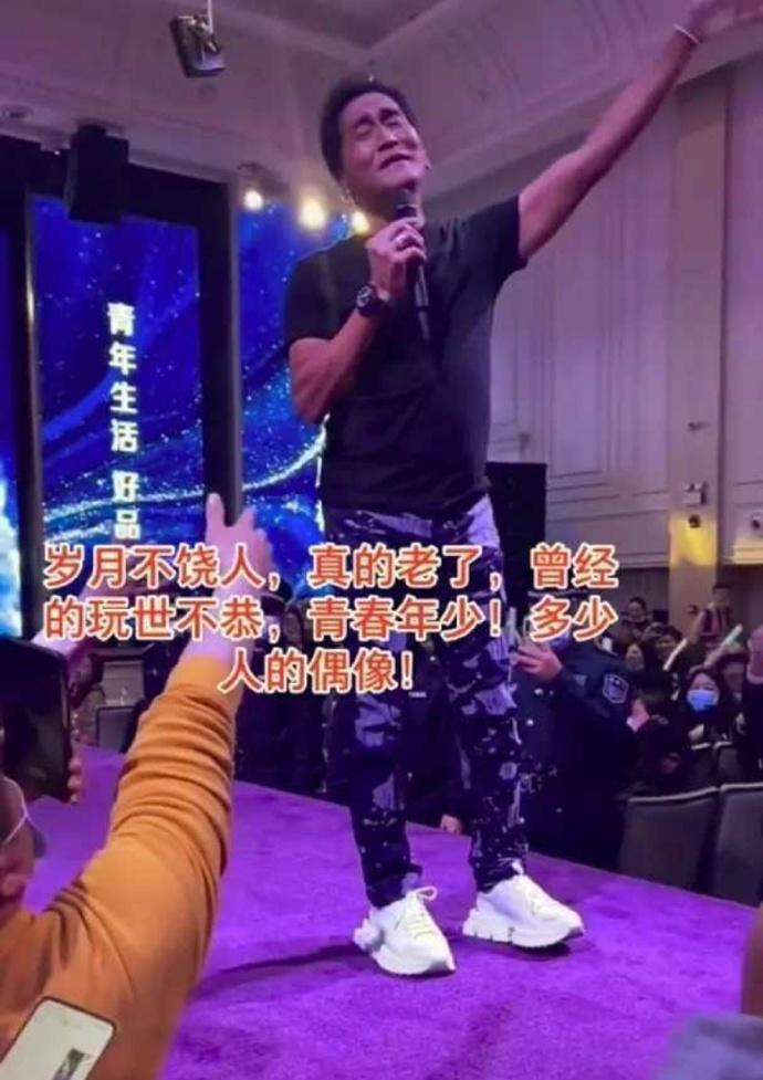 齊秦挺「鮪魚肚」演唱!網瘋傳接「廉價商演」 4首歌實際價碼曝光