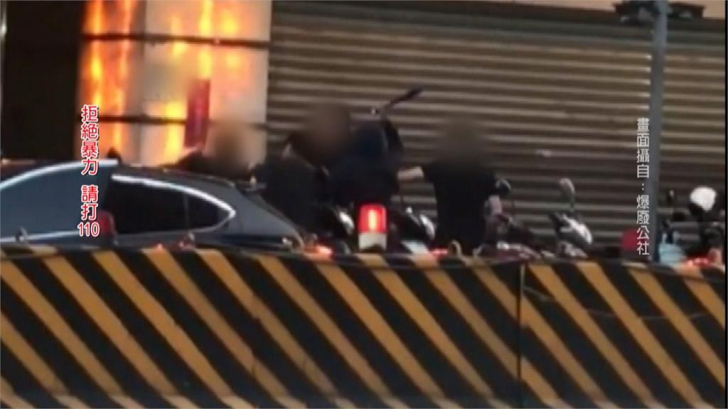 土城知名鵝肉店前兩派械鬥 刀棍齊發4傷送醫