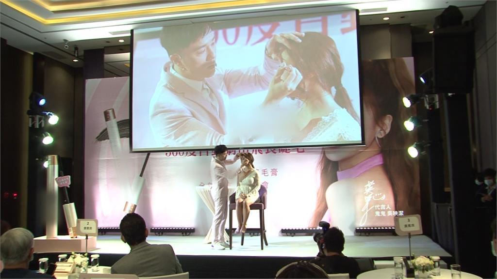 韓系彩妝推新型睫毛膏 藝人鬼鬼亮麗代言
