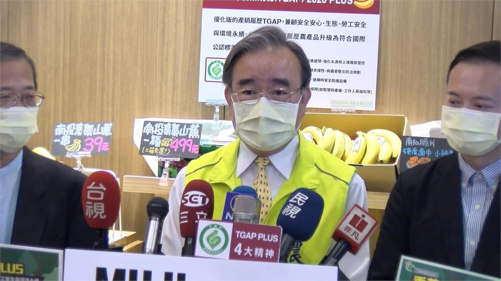 農糧署進軍日用品連鎖門市 販賣國產優質香蕉